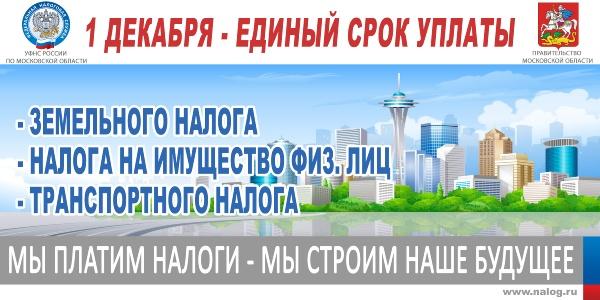как узнать октмо организации по адресу московская область